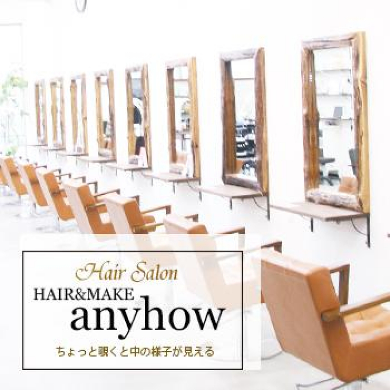 Hair & Make anyhow 川口駅東口 【エニーハウ 】